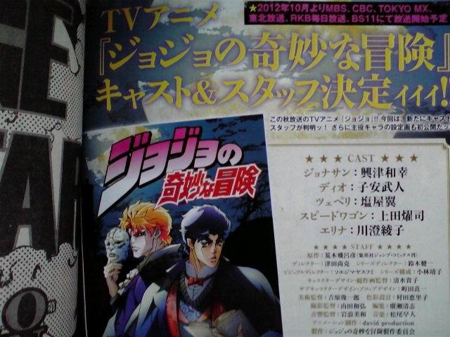 jojo_anime.jpg