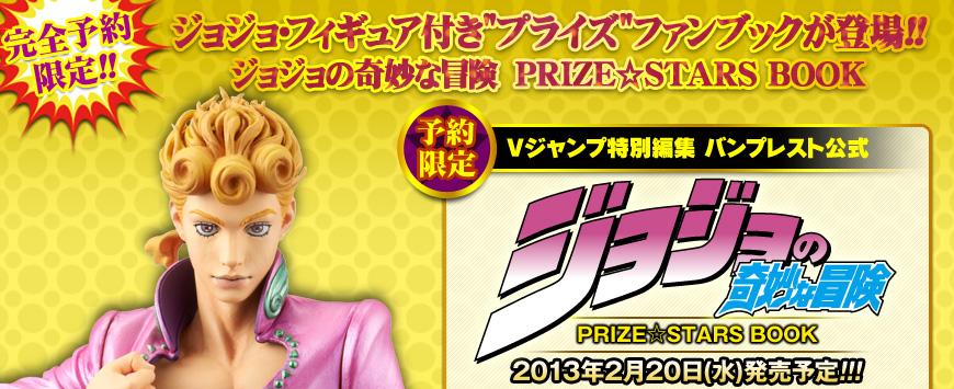prize1.jpg