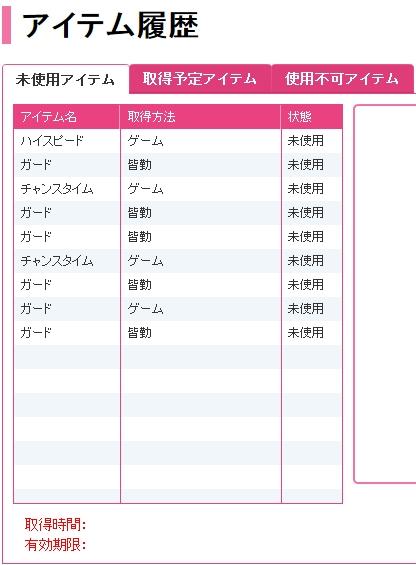 sugoroku_1224_7.jpg