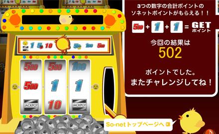 502(1).jpg