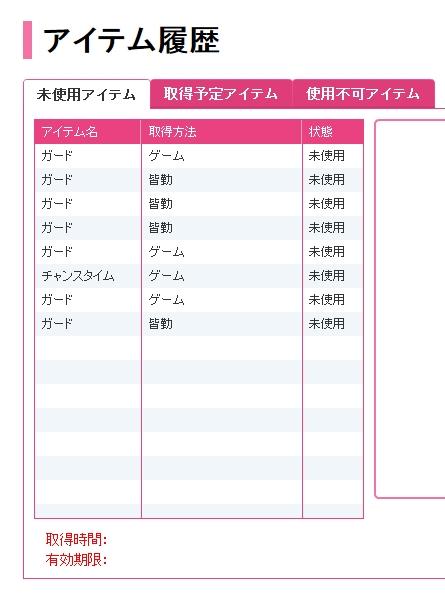sugoroku_1224_1.jpg