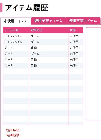 sugoroku_1224_3.jpg